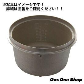 パロマ 炊飯器(交換用)内釜 PR-S20MT用カマクミタテ (029349100)
