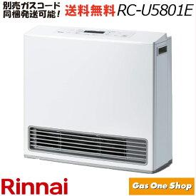 〈3年保証付〉リンナイ ガスファンヒーター 暖房機器 Standard スタンダード プロパンガス(LP)15畳〜21畳 ホワイト RC-U5801E