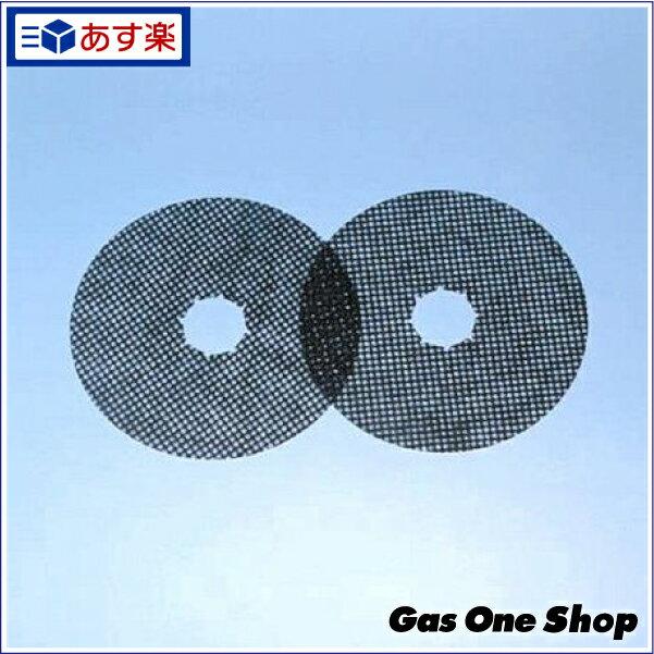 リンナイ ガス乾燥機用 交換用紙フィルター DPF-100(100枚入り) 適用機種:RDT-51S,RDT-30A,RDT-50S,RDT-50E,RDT-40S,RDT-40Eなど