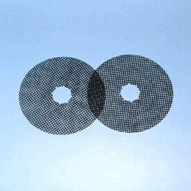 【送料無料】リンナイ ガス乾燥機用 交換用紙フィルター DPF-100(100枚入り)×5箱セット 適用機種:RDT-51S,RDT-30A,RDT-50S,RDT-50E,RDT-40S,RDT-40Eなど