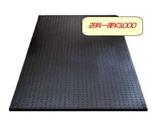 厚さ10mm 重量 24kg ワンツーマット 養生用ゴムマット (ゴムシート) プラ敷 プラ板 ブラック安全 滑りにくい | 工事現場 | イベント会場 | 階段 |歩行者通路 |ゴルフ場 | 工事用 | 建設 |