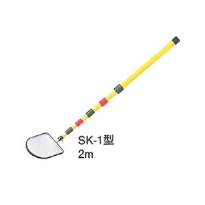 SK下水管点検ミラー G9-1-2 2m/6本継 センシン