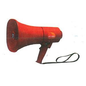 レイニーメガホン 15W TS-713P 15W/サイレン付/赤 ノボル電機