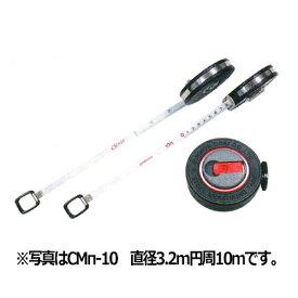 コメット・ミニ型パイ尺 CMπ-5 直径1.6m円周5m 日本度器