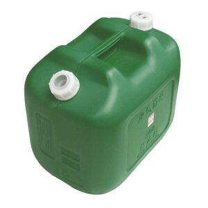 軽油缶 ワイド 20L 4缶セット