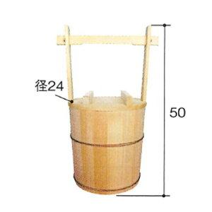 地鎮祭用品 さわら 手水桶