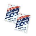 モルタル早強・防凍用 粉末防凍剤 NAC(ナック) 9kg×2袋セット マノール