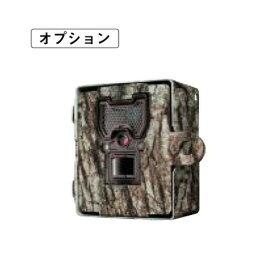 屋外型センサーカメラトロフィーカム用 セキュリティケースAG ブッシュネル [送料無料]