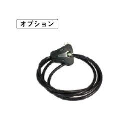 屋外型センサーカメラトロフィーカム用 アジャスタブルケーブルロック ブッシュネル [送料無料]