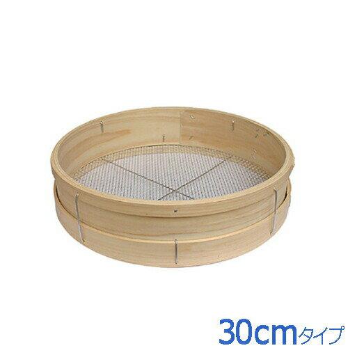 舗装用作業用具 木製曲げ輪ふるい 径30cm×高さ86mm [送料無料]
