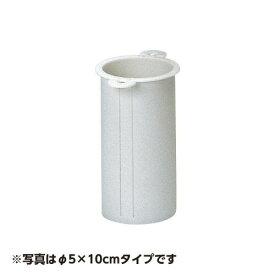 プラモールド(プラスチック製) φ10×20cm 48本入 PM-1020