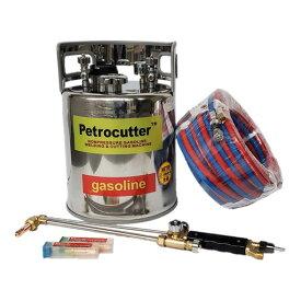 ペトロカッター(T10N100型)標準セット ヨコカワコーポレーション【無加圧式ガソリン・酸素溶断トーチ】