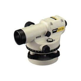 ニコン・トリンブル(Nikon-Trimble) オートレベル AX-2s【三脚付】倍率20倍