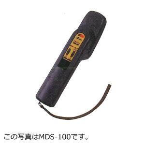 サンコウ電子ハンディタイプ金属探知機 MDS-100