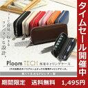【送料無料】プルームテック PloomTECH PUレザー ケース 2本収納 超コンパクト オールインワン 電子タバコ FLEVO VITA…