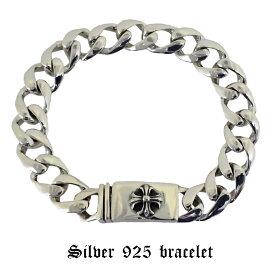 シルバー 925 ID ブレスレット 42g ミニ クロス プラススタッド クラシックチェーン スターリングシルバー 喜平 s925 純銀
