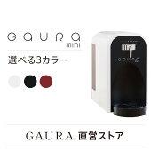 GAURAmini(ガウラミニ)