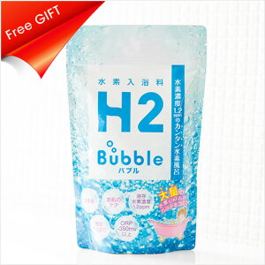H2Bubbleお徳用2袋