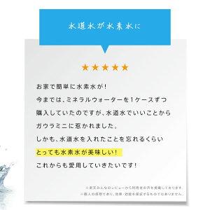 [整備中古品][在庫処分]卓上水素水生成器ガウラミニGAURAminiオーバーホール新品フィルター交換済み高濃度水素水水素水生成器日本製選べる3カラー6ヶ月間製品保証ガウラ直営店[送料無料]