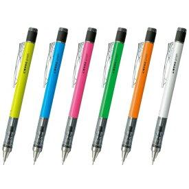 【メール便対象】トンボ鉛筆 モノグラフ 0.5mm シャープペンシル ネオンカラー