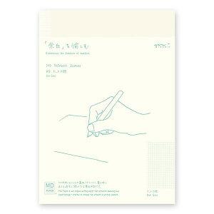 ミドリ MDノート ジャーナル A5 ドット方眼 - メール便対象