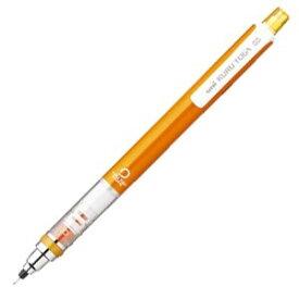 三菱鉛筆 クルトガ スタンダードモデル 0.5mm芯 オレンジ M54501P.4 - メール便対象