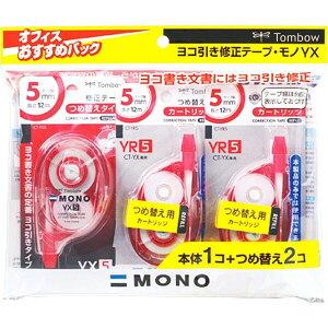 トンボ鉛筆 修正テープモノYX51PYR52Pパック KCC-342K - メール便対象