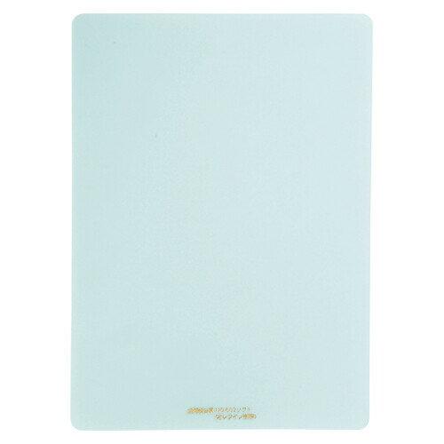 【メール便対象】ソフト下敷き 硬筆用 無地【B5サイズ】NO.602 薄グリーン