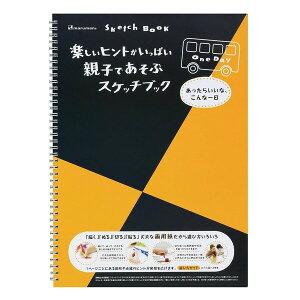マルマン 図案スケッチブック ONEDAY Vol1 B4 S...