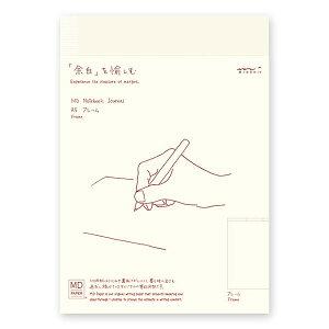 ミドリ MDノート ジャーナル A5 フレーム - メール便対象