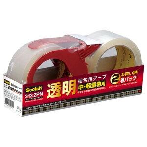スリーエム スコッチ透明梱包用テープ カッター付2巻 313 2PN - メール便不可