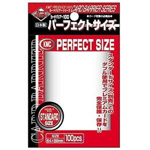 KMCNEWカードバリアー100パーフェクトサイズ...トレーディングカード用カードスリーブ