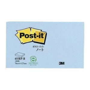 ポストイット 再生紙ノート ブルー 655RP-B 住友スリーエム 3M【付箋 ふせん】 - メール便対象