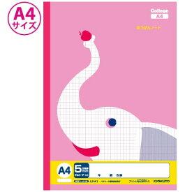 キョクトウ カレッジアニマル学習帳 A4 5mm方眼ノート 科目名なし LPA1 新学期 進級 学校 - メール便対象