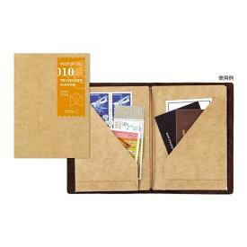 【TRAVELER'S notebook】トラベラーズノート パスポートサイズ クラフトファイル - メール便対象