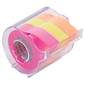 ヤマト メモックロールテープ 蛍光カラー 15mm 付箋 付せん マスキングテープ - メール便不可