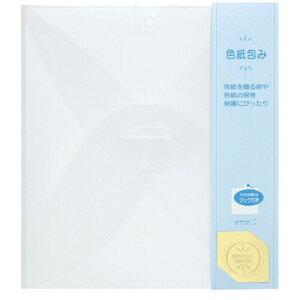 ミドリ カラー色紙包み 33037006 透明 - メール便不可