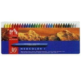 【送料無料】カランダッシュ ネオカラー 30色缶入【オイルパステル/クレヨン】