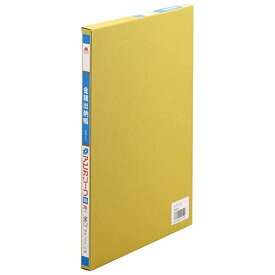アピカ 帳簿リーフ 金銭出納帳 厚紙用紙 ルーズリーフ B5 - メール便対象