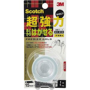 スリーエム スコッチ 両面テープ あとからはがせる超強力プレミアゴールド 幅15mmx1m - メール便対象