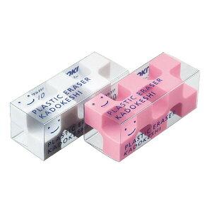 コクヨ 消しゴム「カドケシプチ」鉛筆用ピンク・ホワイト2色セット [ケシ-U750-2] - メール便対象