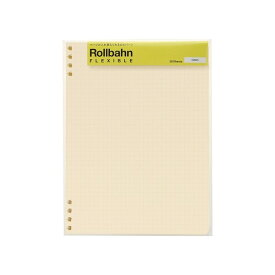 ロルバーン フレキシブル リフィル 5mm 方眼 A5 50枚入 クリーム色 上質紙 ビジネス デルフォニックス - メール便対象