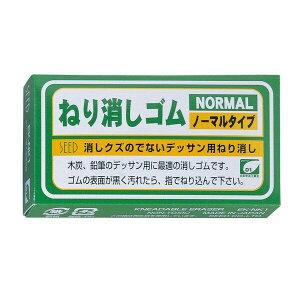 シードねり消しゴムノーマルタイプEK-NK1