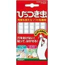 【メール便対象】コクヨ プリットひっつき虫 合成ゴム製55山入り 貼る 画鋲 画びょう