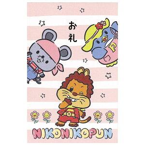 にこにこ、ぷん ぽち袋 ピンク NHK キャラクター おかあさんといっしょ レトロ - メール便対象
