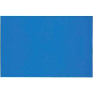 マグネットシート K2 カラー 300×200mm 厚さ0.8mm 青 磁力しっかり ハサミで簡単にカットして使用可能 コクヨ - メール便不可