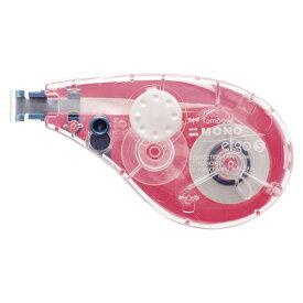 【メール便対象】トンボ鉛筆 修正テープモノエルゴ5C81ピンク