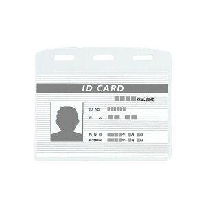 コクヨ 名刺ケースIDカード用・ハードケース本体R-PC - メール便対象