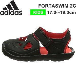 adidas アディダス キッズ用サンダル FORTASWIM 2C コアブラック 17.0cm 18.0cm 19.0cm 速乾