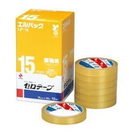 ニチバン セロテープ エルパック LPー15 LP-15【メール便不可】